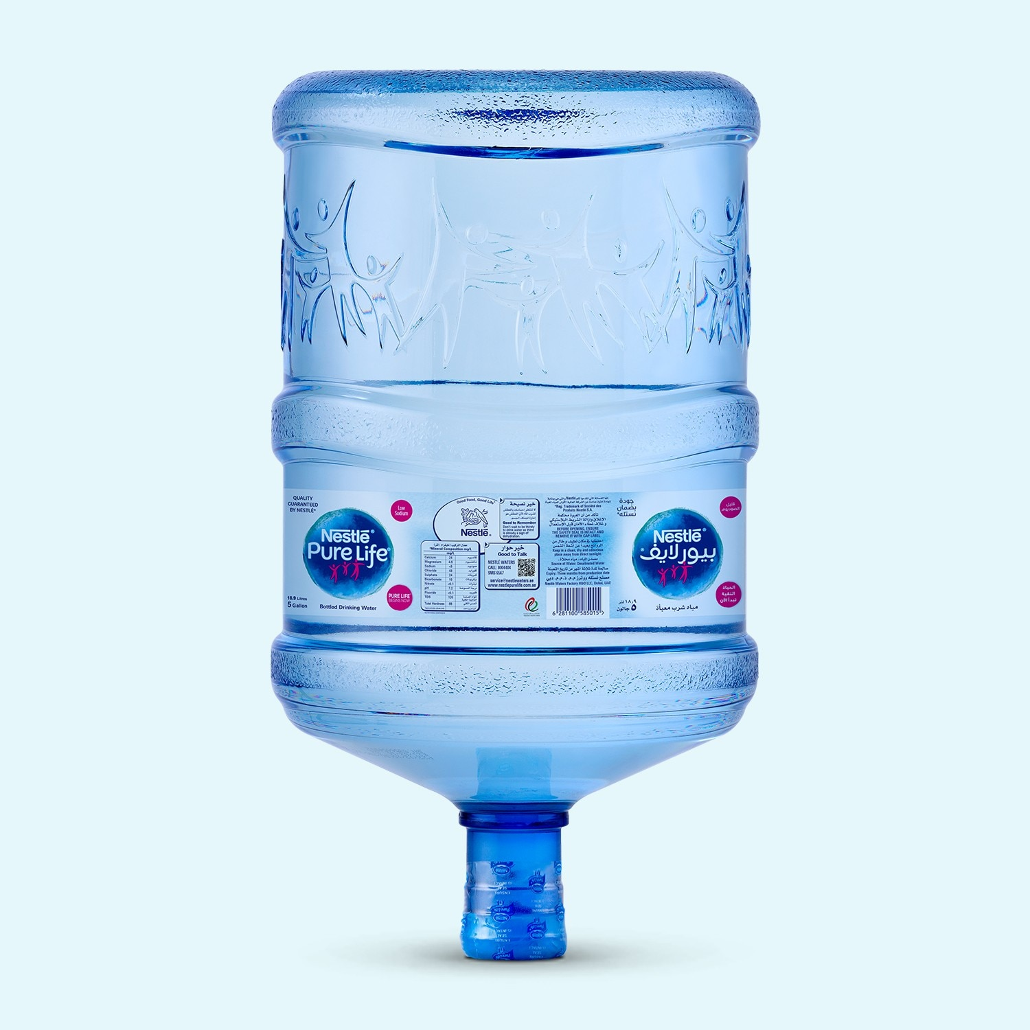 Water Refill 5 Gallon ( 18.9 Liters) Nestlé ® Pure Life®